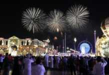 Global Village Fireworks