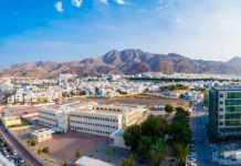 Oman needs strong medium-term plans to address fiscal vulnerabilities; IMF