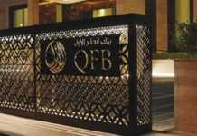 Qatar First Bank expands presence in US real estate market; Acquires Fortune 10 Health Care Company