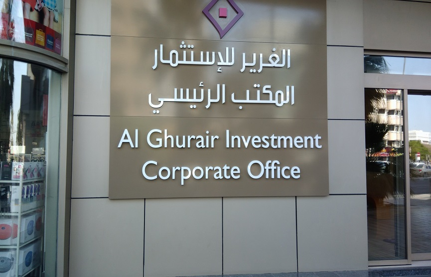 Al Ghurair Investment