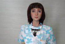 Grace Robot