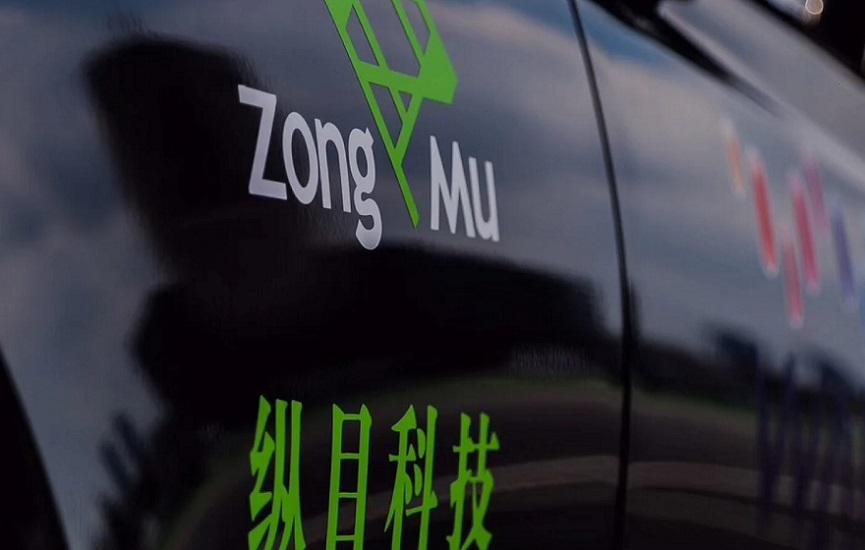 Zongmu Technology