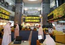 Abu Dhabi's ADX cuts trading commissions by 50%; Extends trading hours
