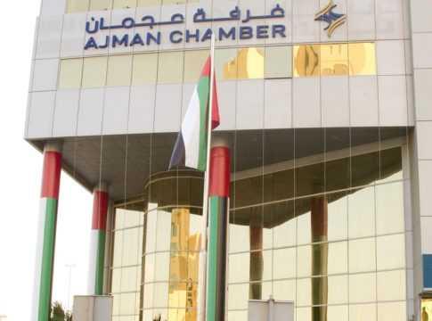 Ajman Chamber