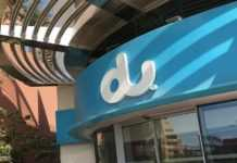 UAE's du sets up 2 new data centers to support digital transformation projects