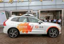 China's ride-hailing giant Didi Chuxing reveals US IPO filing