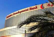 Emirates Development Bank joins with India's Zoho to support SMEs growth