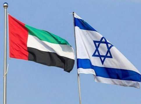 UAE Israel Flags