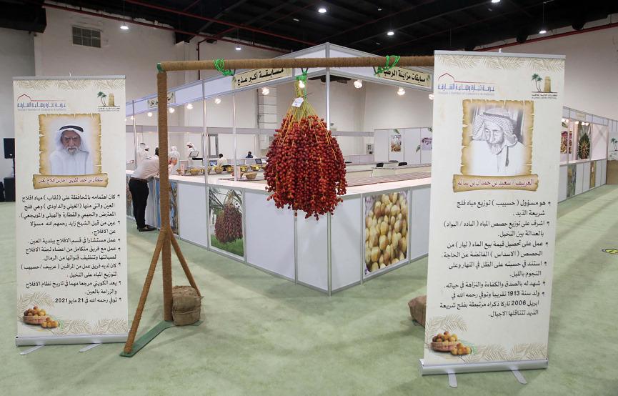 Al Dhaid Date Festival