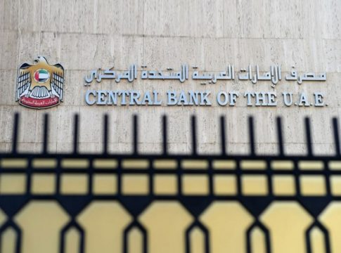 Central Bank of UAE