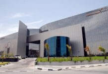 Dubai Investments buys additional stake in National General Insurance