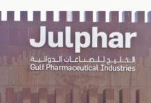 Julphar