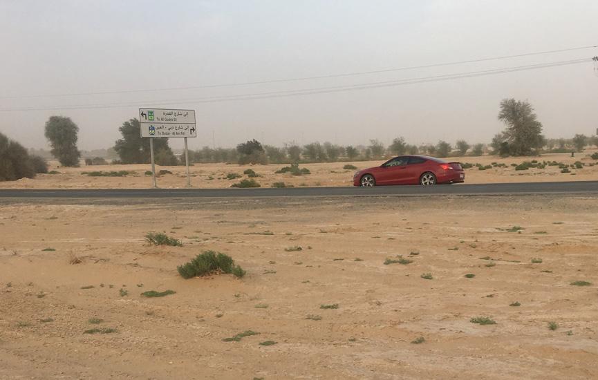 Saih Al Dahal Road