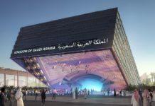 Saudi Pavillion