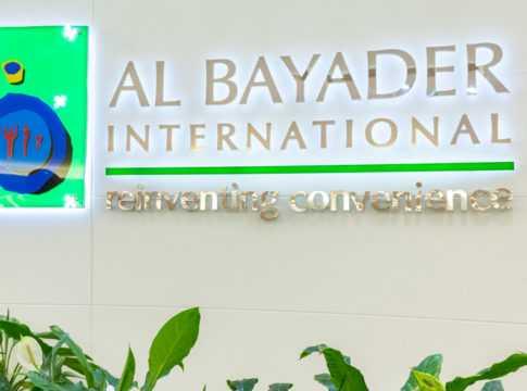 Al Bayader International