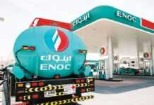 UAE's ENOC renews distribution deal with China-based Meisheng Investment Development