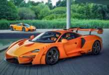 McLaren looks to raise additional $620mn to recover from COVID-19