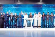 Emirates Development Bank lists $750 million bond on Nasdaq Dubai
