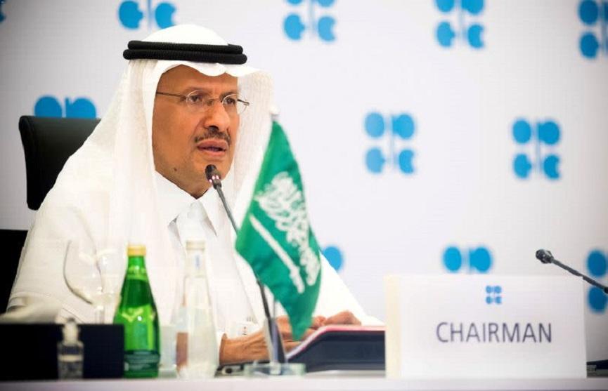 OPEC Saudi
