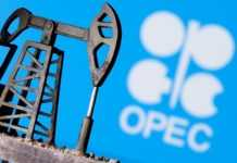 Oil prices rally above $75 as OPEC+ holds off on production rise