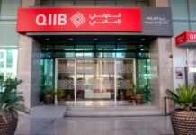 QIIB honored by Union of Arab Banks for its digital transformation initiatives
