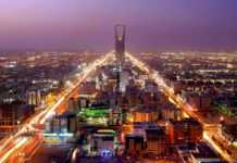 Saudi Arabia embraces Fourth Industrial Revolution technology for clean energy future