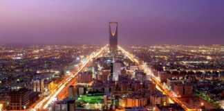 Riyadh Image