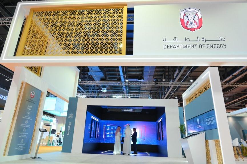 Abu Dhabi DoE