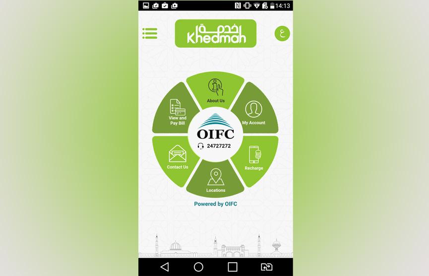 Khedmah App