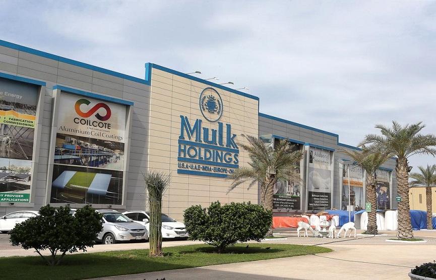 Mulk Holdings International