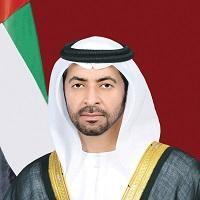 Sheikh Hamdan bin Zayed Al Nahyan