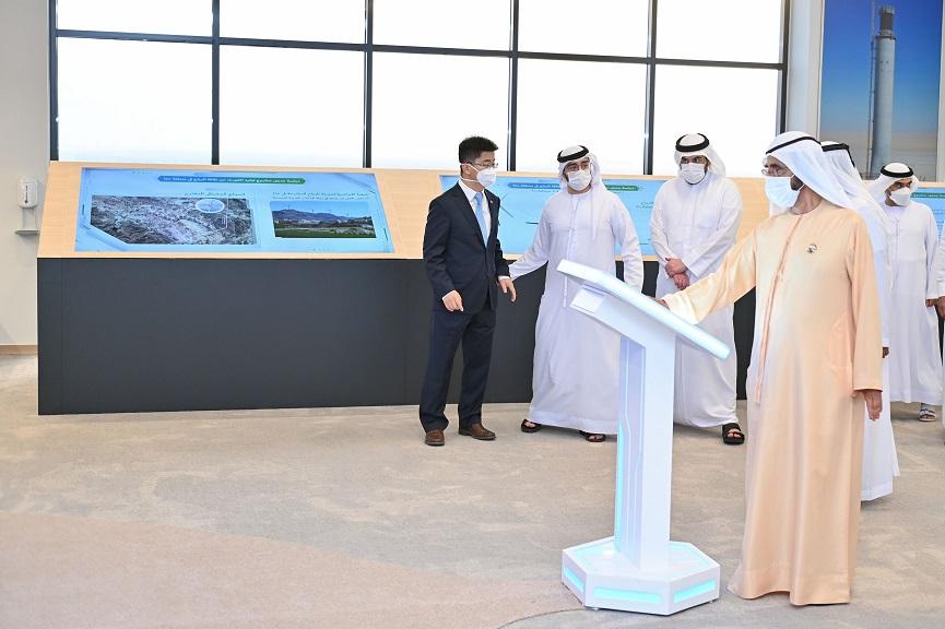 Sheikh Mohammed Solar Park