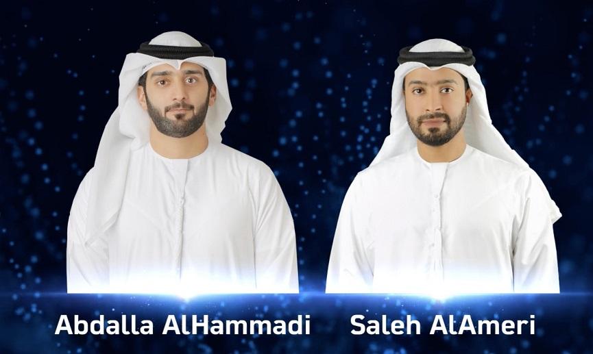 UAE Analog Mission