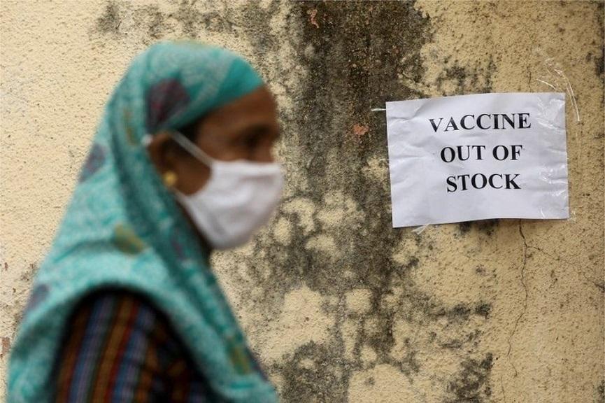 Vaccine Inequity