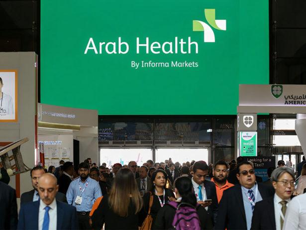 Arab Health 2022