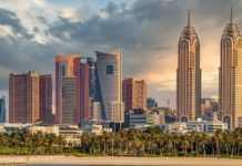 Invest in Dubai secures 'Best global digital transformation initiative for investors 2021' award