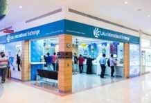 Lulu International Exchange