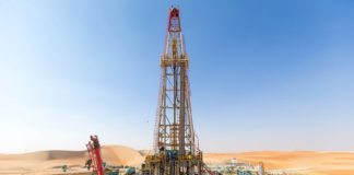 ADNOC Drilling image