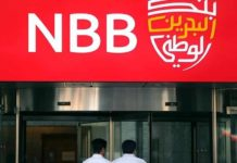 Bahrain's NBB introduces 'Personal Loans Festival Campaign' for customers