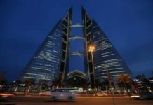 Bahrain's SICO launches new subsidiary in KSA after Bank Muscat acquisition