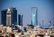 Saudi Real Estate