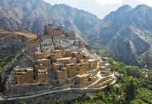 Saudi's TDF join forces with Seera Group to develop 1st sustainable tourism project in Al Baha region
