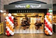 KidZania Supermarket Image