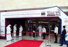 Qatar's 3-day 'Build Your House' expo to kick off from Sep 20