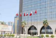 Bahrain EWA image
