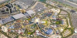 Expo 2020 Dubai image