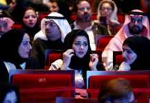 Saudi Arabia eyes to expand cinema industry as demand for entertainment rises