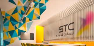 Saudi STC image