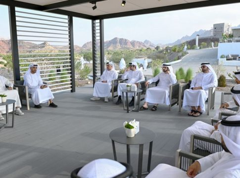 Hatta Traders Council