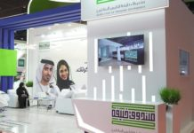 Khalifa Fund unveils 'AD SME Tribe' to engage enterprises with key players